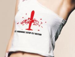 T恤设计图案欣赏(3)
