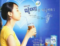 韓國平面廣告設計欣賞(2)