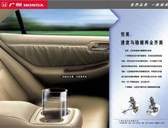 本田汽車的廣告創意