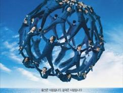 韩国广告澳门金沙真人欣赏(1)