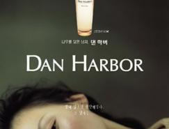 韓國廣告設計欣賞(2)