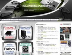 網站設計欣賞之Alienware