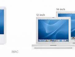 MAC和iPod带来产品设计的新趋