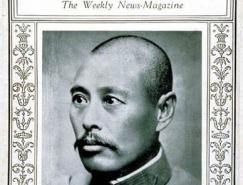 美国时代周刊的中国封面(1)
