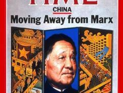 美国时代周刊的中国封面(4)
