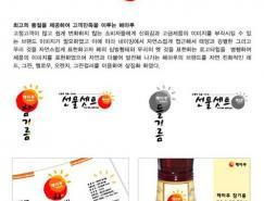 韩国精品Logo设计-1