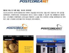 韩国精品VIw88手机官网平台首页-2