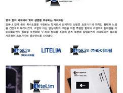 韩国精品VI设计-3