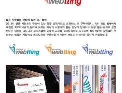 韓國精品VI設計-5