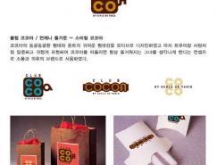 韩国精品兴旺国际娱乐-6