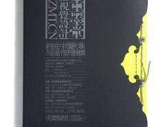 重墨堂作品集(1)