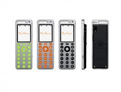 日本au设计室手机设计(2)