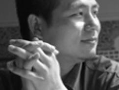 设计师袁由敏简介及作品欣赏