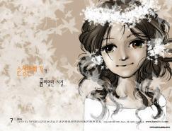 韩国一组人物插画欣赏