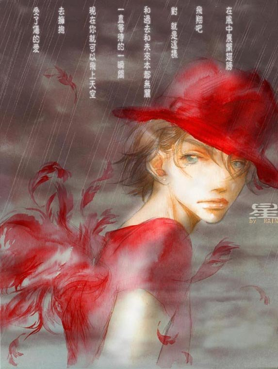 RAIN插画欣赏2