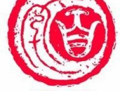 复旦大学百年校庆标志设计