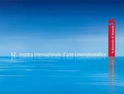 威尼斯电影节影片海报