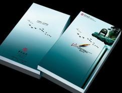 中國銀行的畫冊設計