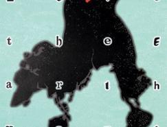 韩国国际海报双年展海报作品欣赏