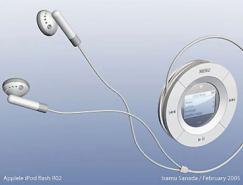 Apple的工业设计(2)