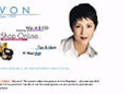 國際著名化妝品的網站設計