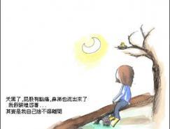 李勉之简介及其漫画作品欣赏