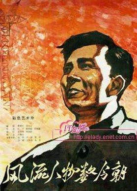 ps设计大赛海报_中国老电影海报回顾(4) - 设计之家