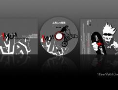 上海街头极限CD包装