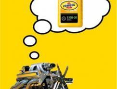 PENNZOIL宾州石油广告创意