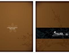 样本画册设计欣赏(1)