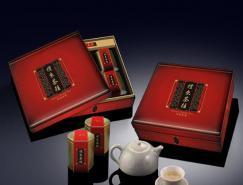 一组中国茶包装欣赏