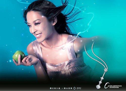 DTC精巧钻石平面广告