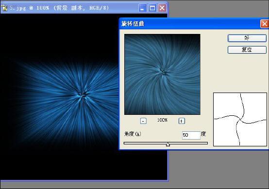 用Photoshop滤镜打造放射效果