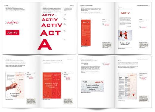 Activ公司VI设计