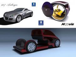 标致的汽车设计