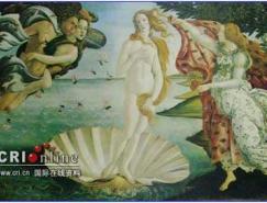 世界上最悦目的胴体--维纳斯的神秘诱惑