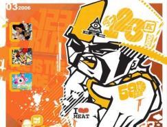 《数码艺术》杂志2006年第3期