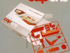 法国著名工业产品设计师oraito设计专访