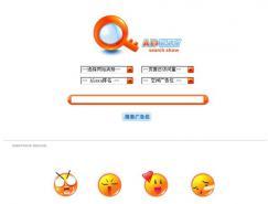 b2studio作品-icon及界面皇冠新2网