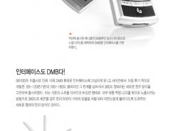 韩国手机设计(3)