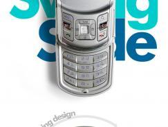 韩国手机设计(4)