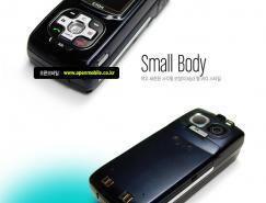 韩国手机设计(6)