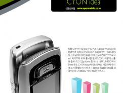 韓國手機設計(7)