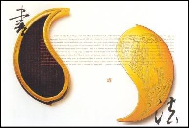 排版设计与制作:作品欣赏