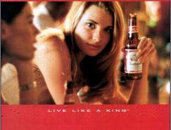 酒类广告(3)