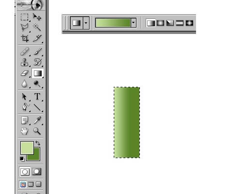 Photoshop制作竹子的简单操作