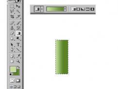 Photoshop制作竹子的簡單操作