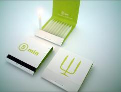 隨身帶蠟燭設計