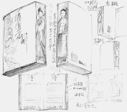 古朴书籍装帧设计欣赏(2)