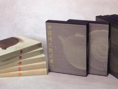 古樸書籍裝幀設計欣賞(4)